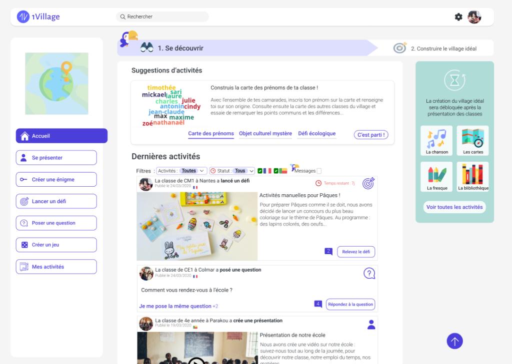 Capture d'écran de la future plateforme 1Village